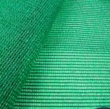 MacGreen Shade netting (200 cm x 300 cm)
