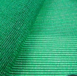 MacGreen Shade netting (300 cm x 400 cm)